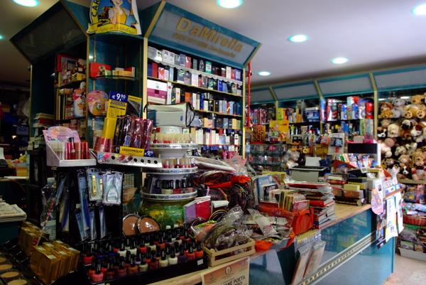 I negozi e le attivita 39 a castelvetro di modena emilia for Negozi arredamento trieste